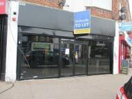 Oxlow Lane Shop to rent