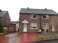 OUGHTIBRIDGE semi detached property to rent