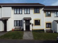 2 bed Flat for sale in Chestnut House...