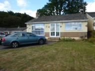 2 bed Bungalow in SWALLOW WAY, COLEHILL