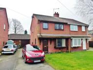 semi detached house to rent in Wycarr Road, Bilsthorpe...