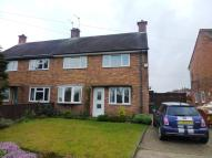 3 bedroom semi detached home to rent in Little John Avenue...