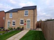 The Hay Fields semi detached property to rent