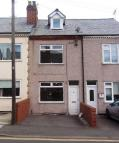 Langwith Road Terraced property to rent