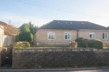 Englishcombe Lane Semi-Detached Bungalow for sale