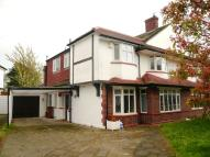 5 bed semi detached property in Braundton Avenue, Sidcup...