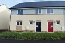 3 bedroom End of Terrace property for sale in Treeway, Chatteris, PE16