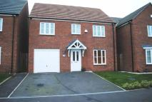 4 bedroom house to rent in Chancel Drive...