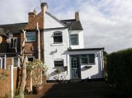 2 bed End of Terrace house in Bartons Lane...