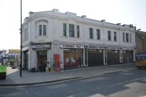Commercial Property for sale in Northdown Road...