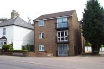 Apartment to rent in Springhall Court...