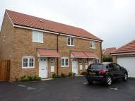 2 bed Terraced house in 24 Fairbairn Way...