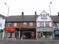2 bedroom Flat in Greenhill Parade...