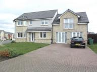Detached house for sale in Greenoakhill Crescent...