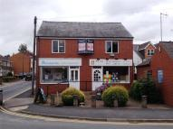 property to rent in Swithen's Street, Rothwell, Leeds, LS26