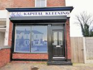 property to rent in Kensington Road, Southport