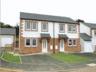semi detached property in 28 Westmorland Rise...