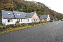 5 bed Detached house in Newton Stewart...