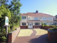semi detached house for sale in Quarry Hill, Wilnecote