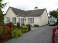Detached Bungalow for sale in Kintail, Golf Road...