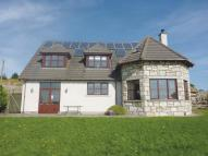 Castle Hill Detached Villa for sale