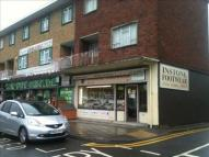 Shop to rent in 417 Stratford Road...