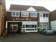 property for sale in Suite 2 Sovereign House, 22 Gate Lane, Boldmere, Sutton Coldfield, B73 5TT