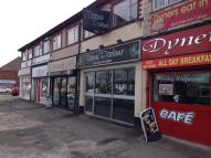 property to rent in  Bristol Road South, Rednal, Birmingham, B45