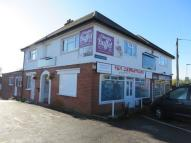 property for sale in Mount Pleasant,
