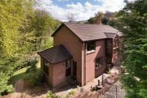 4 bedroom Detached home for sale in 337 Lanark Road...