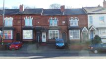 Terraced home in Slade Road, Birmingham...