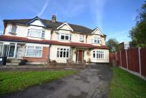 5 bed semi detached home in WHITEHALL GARDENS...