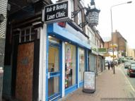 Shop to rent in Woolwich High Street...
