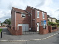 Oak Villa Link Detached House for sale