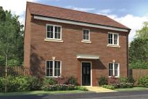 4 bed new house in Barley Green Kingswood...