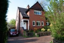 Detached property for sale in Ferrybridge Road...