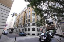Pepys Street Apartment to rent