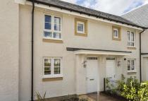 Kirklands Park Street new house for sale