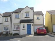 Station Close Detached house to rent