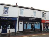 2 bed Flat to rent in Bowes Street, Blyth