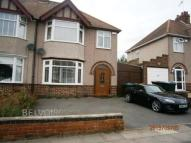 semi detached house to rent in Wainbody Avenue South...