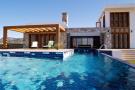 Villa for sale in Tatlisu, Northern Cyprus