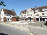 Plot in Church Street, Witham