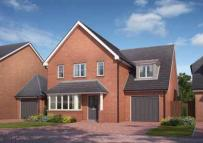 4 bedroom new home in Aerodrome Way...