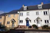 4 bed Terraced house for sale in 42 Ffordd Y Draen...