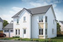 new home for sale in Violet Bank, Peebles...