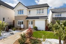 4 bedroom new house for sale in 1 Bluebell Court...