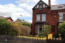 Church Lane End of Terrace property for sale