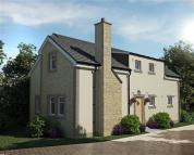 new property in Roman Way, Dunblane