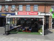 Kenton Road Commercial Property to rent